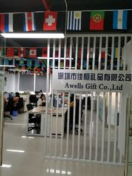 Porcellana Shenzhen Awells Gift Co., Ltd.